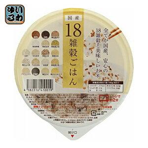 アイズ 国産18雑穀ごはん 160g 36個入×2 まとめ買い〔レトルトごはん ご飯〕