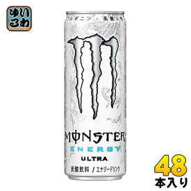 アサヒ モンスター ウルトラ 355ml 缶 48本 (24本入×2 まとめ買い)〔 白いモンスター エナジードリンク monster ULTRA〕