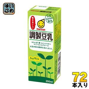 マルサン 調製豆乳 200ml 紙パック 72本 (24本入×3 まとめ買い)〔調整 調整豆乳 豆乳 soya milk ソイミルク ちょうせいとうにゅう〕
