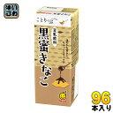 マルサン ことりっぷ 豆乳飲料 黒蜜きなこ 200ml 紙パック 96本 (24本入×4 まとめ買い)〔豆乳飲料 とうにゅう キナコ…