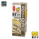 マルサン 豆乳飲料 麦芽コーヒー カロリー50%オフ 200ml 紙パック 96本 (24本入×4 まとめ買い)〔コーヒー 珈琲 豆…