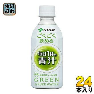 Itoen gulp drink green juice 350 g pet 24 pieces [aojiru barley leaves Kale carbohydrate zero blue juice beverages.