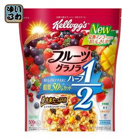 ケロッグ フルーツグラノラ ハーフ 徳用袋 500g 12袋入〔低脂肪 ヘルシー 栄養機能食品 ビタミンE フルーツ グラノラ お得サイズ〕