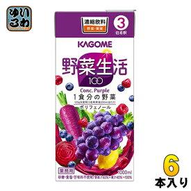 カゴメ 野菜生活100 パープル (3倍濃縮) 1L 紙パック 6本入(野菜ジュース) 〔果汁飲料〕
