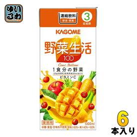 カゴメ 野菜生活100 イエロー (3倍濃縮) 1L 紙パック 6本入(野菜ジュース) 〔果汁飲料〕