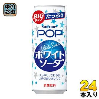 三得利流行白色蘇打水 490 毫升罐 24 件 [像那流行白色大蘇打的大小和大量的乾淨、 清爽白色美味彈跳碳酸軟飲料]