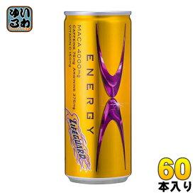 チェリオ ライフガードX 250ml 缶 60本 (30本入×2 まとめ買い)〔ライフガードエックス エナジードリンク 炭酸飲料〕