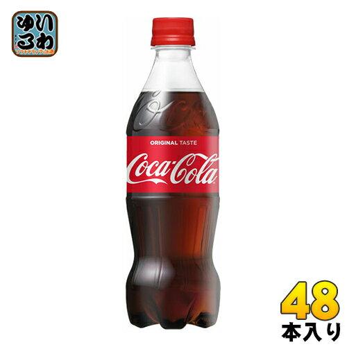 〔送料無料〕コカ・コーラ 500ml ペットボトル 24本入×2 まとめ買い〔コカコーラ CocaCola ミリペット 500ML 500PET 炭酸飲料 basic〕