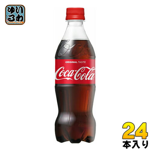 〔送料無料〕コカ・コーラ 500ml ペットボトル 24本入〔コカコーラ CocaCola ミリペット 500ML 500PET 炭酸飲料 basic〕