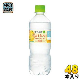 There is Coca-Cola; ろ, は, 515 ml of 24 *2 す sparkling lemon pet Motoiri bulk buying [I LOHAS natural water mineral water いろはす carbonated water]