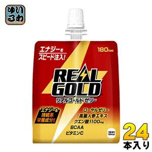 コカ・コーラ リアルゴールドゼリー 180g パウチ 24本入〔ゼリー飲料〕