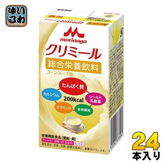 125 ml of Morinaga Milk Industry enjoyment climeal chestnut Mir corn soup taste paper pack 24 Motoiri [general nourishment drink nourishment function food lactic acid bacterium supplementation climeal]