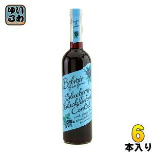 ユウキ食品 コーディアル ブルーベリー&ブラックカラント (希釈タイプ) 500ml 瓶 6本入〔果汁飲料〕