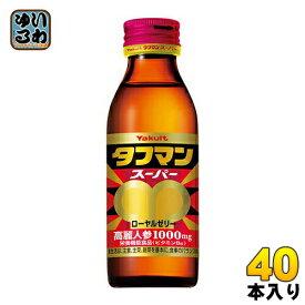 ヤクルト タフマン スーパー 110ml 瓶 40本入〔栄養ドリンク ドリンク剤 高麗人参 タフマン 栄養機能食品〕