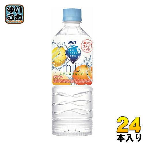 ダイドー miu ミウ レモン&オレンジ 550ml ペットボトル 24本入〔海洋ミネラル深層水 レモン オレンジ フレーバーウォーター〕