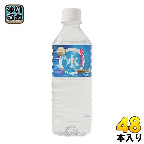岩泉 龍泉洞の水 500ml ペットボトル 24本入×2 まとめ買い〔いわいずみ 水 ウォーター〕