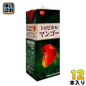ジューシー トロピカルマンゴー 1000ml 紙パック 12本 (6本入×2 まとめ買い)〔どりんくマンゴージュース まんごージュース〕