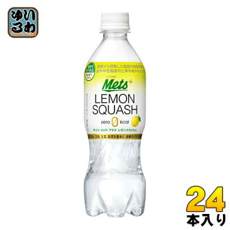 Giraffe Mets plus lemon squash 480 ml plastic bottle 24 Motoiri [functional indication food soda]