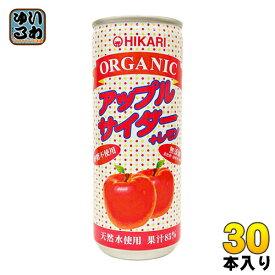 光食品 オーガニック アップルサイダー+レモン 250ml 缶 30本入 〔炭酸飲料〕