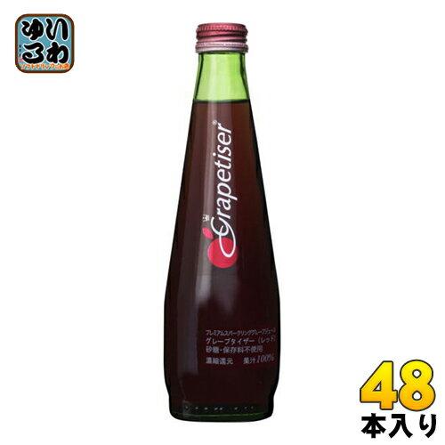 グレープタイザー(レッド) 275ml 瓶 24本入×2 まとめ買い〔グレープサイダー 果汁100% 炭酸飲料〕