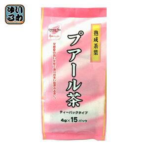 ライフドリンクカンパニー プアール茶 ティーバッグ (4g×15パック) 30個入