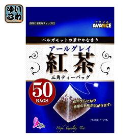 国太楼 アバンス アールグレイ紅茶 三角ティーバッグ 2g×50袋 6個入×2 まとめ買い