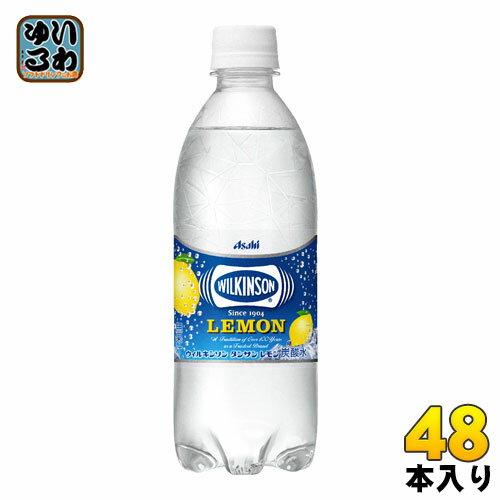 アサヒ ウィルキンソン タンサン レモン 500ml ペットボトル 24本入×2 まとめ買い〔炭酸飲料 WILKINSON WilkinsonTansan 割り材 ういるきんそん 炭酸水 炭酸飲料 500ミリペットボトル ウイルキンソン れもん 檸檬〕