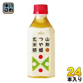 山形食品 つや姫玄米茶 350ml ペットボトル 24本入〔お茶〕