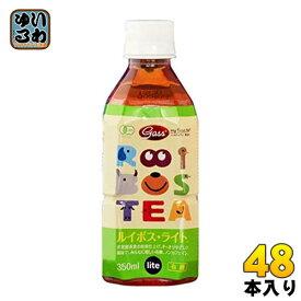 ガスコ オーガニックルイボス・ライト 350ml ペットボトル 48本 (24本入×2まとめ買い)〔お茶〕