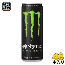 アサヒ モンスターエナジー 355ml 缶 48本 (24本入×2 まとめ買い)〔炭酸飲料〕
