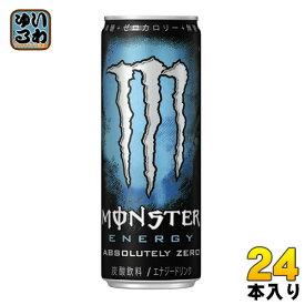 アサヒ モンスター アブソリュートリー ゼロ 355ml 缶 24本入〔炭酸飲料〕