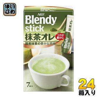 AGF blendy stick green tea I (15 g x 7) 24-box [Blendy Brenda Matcha latte Matcha milk Uji Matcha stick type]