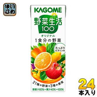 24 Kagome vegetables life 100 original 200 ml paper pack Motoiri [vegetables juice]