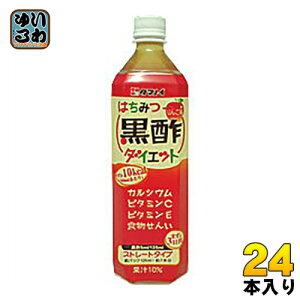 タマノイ はちみつ黒酢ダイエット 900ml ペットボトル 24本 (12本入×2 まとめ買い) 〔酢飲料〕