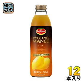 デルモンテ マンゴー 20% 750ml 瓶 12本 (6本入×2 まとめ買い)〔果汁飲料〕