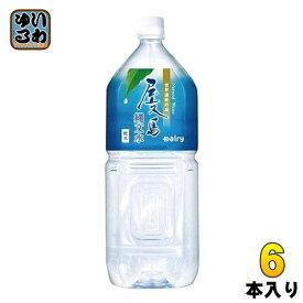 南日本酪農 屋久島縄文水 2L ペットボトル 6本入〔ミネラルウォーター〕