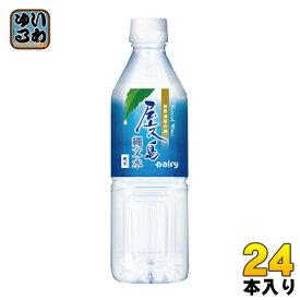 南日本酪農 屋久島縄文水 500ml ペットボトル 24本入〔ミネラルウォーター〕