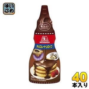 森永製菓 チョコレートシロップ 200g 40本入