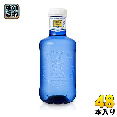 スリーボンド貿易 ソラン・デ・カブラス 330mlボトル 24本入×2まとめ買い〔水 ミネラルウォーター スペイン 輸入品〕