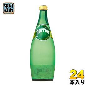 ペリエ 750ml 瓶 24本 (12本入×2 まとめ買い) 〔炭酸水〕