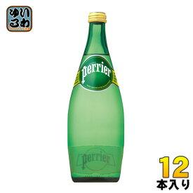 ペリエ 750ml 瓶 12本入 〔炭酸水〕