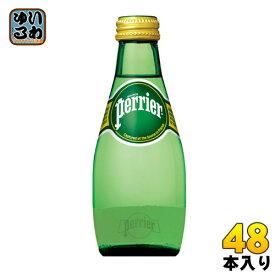 〔クーポン配布中〕ペリエ 200ml 瓶 48本 (24本入×2 まとめ買い)〔ミネラルウォーター〕