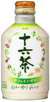 アサヒ十六茶275gボトル缶24本