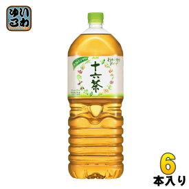 アサヒ 十六茶 2L ペットボトル 6本入〔ノンカフェイン ブレンド茶 健康茶 カフェインゼロ〕