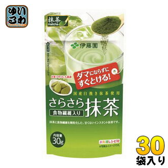 Japanese wisteria garden exposed from green tea 30 g 30 bag []