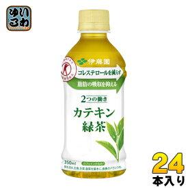 伊藤園 2つの働き カテキン緑茶 350ml 電子レンジ対応 ペットボトル 24本入〔トクホ お茶〕