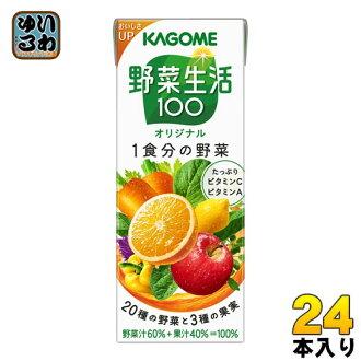 KAGOME vegetables life 100 original 200 ml pack 24 Motoiri (vegetable juice) [juice]