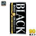 サントリー BOSS ボス 無糖ブラック 185g 缶 90本 (30本入×3 まとめ買い)〔BLACK 無糖・ブラック コーヒー 珈琲 こー…