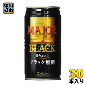 UCC MAJOR 香りとコク ブラック無糖 185g 缶 30本入〔缶コーヒー 香料無添加〕