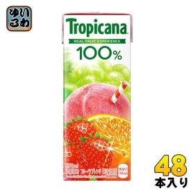 キリン トロピカーナ100% フルーツブレンド 250ml 紙パック 48本 (24本入×2 まとめ買い)〔果汁飲料〕